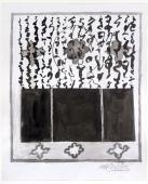 "M.Ángeles Ortiz, ""Misteriosa Alhambra (Arc Àrab)"", c.1975 tinta sobre paper 33,3 x 27 cm."