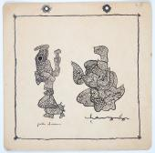 "Gaston Chaissac ""Composition à deux personnages"" 1942-1943 ink on paper 29 x 29 cm"