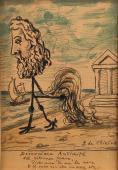 Giorgio de Chirico ' Demoniaca Antichità' 1963 acuarela y lápiz sobre cartón 18 x 12 cm