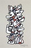 "Jean Dubuffet, ""Tour 19 juillet 1973"", 1973 rotulador i collage sobre paper 27 x 18 cm."