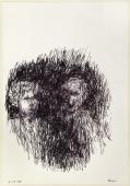 "Zoran Music, ""Atelier"", 1994 tinta sobre paper 48 x 33 cm."