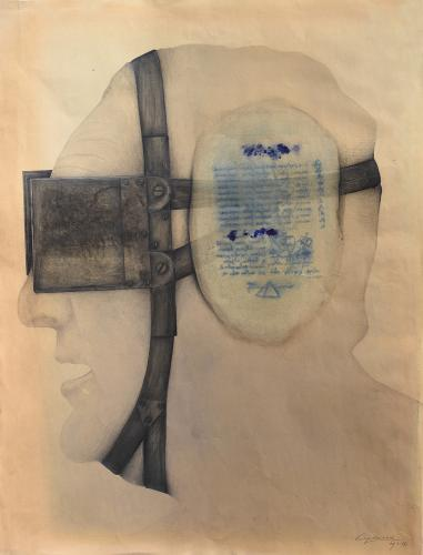"Vicenç Viaplana, ""Sin título"", 1976 pencil, transfer and collage on paper 73,5 x 55,5 cm"